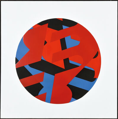 Károly Kismányoky, 'Untitled', 1972