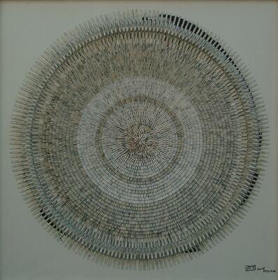 Suh Jeong Min, 'Mandala ', 2015