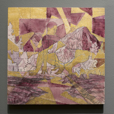 Pamela Phatsimo Sunstrum, 'Quadra IV', 2016