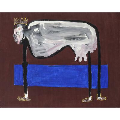 Amadou Sanogo, 'La vache royale', 2015