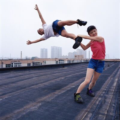 Li Wei 李日韦, 'Love at the high place 1 047-01', 2004