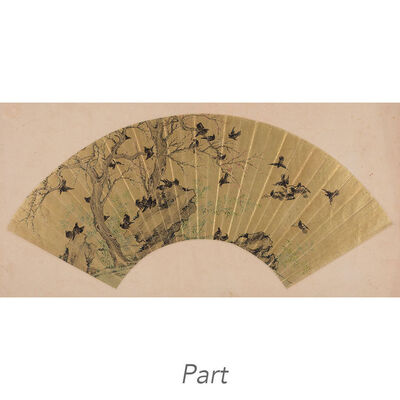 Chinese School, 'Fan Format, Eleven Various subjects'