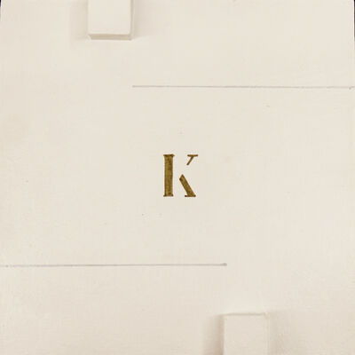 Almandrade, 'Kafka'