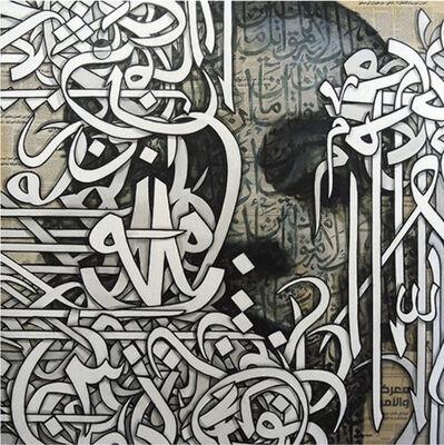 Ayad Alkadhi, 'I am Baghdad - Shie'i & Sunni VIII', 2014