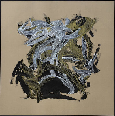 Brandon Boyd, 'Unwound', ca. 2016