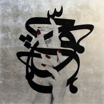 Mehdi Mirbagheri, 'Letter dancer 85', 2016