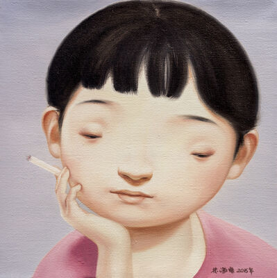Lin Hairong, 'Portrait', 2016