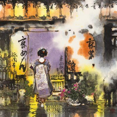 Zi Jiang Wang 王子江, 'Mist After the Rain', 2017