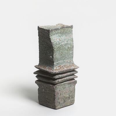 Yasuhisa Kohyama 神山易久, 'Bachi (Plektrum)', 2014