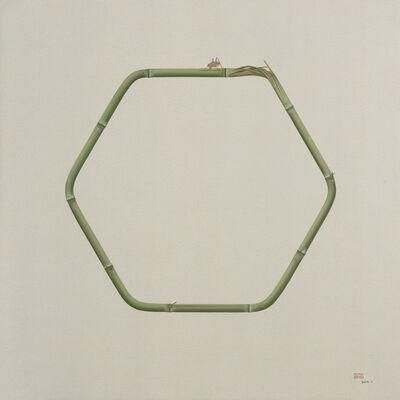 Wu Didi, 'Still Life - Bamboo No.7', 2014
