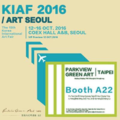 Parkview Green Art at KIAF 2016, installation view