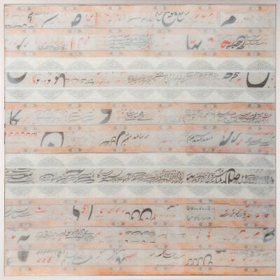 Shadi Yousefian, 'Pallid 11', 2020