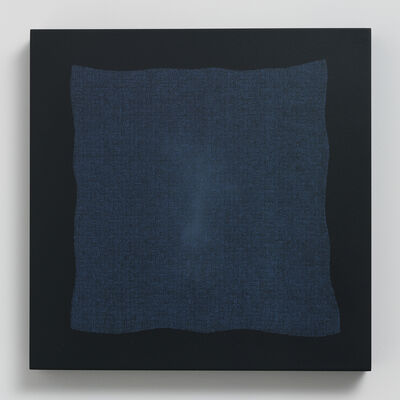 Shirazeh Houshiary, 'Presence VII', 2012