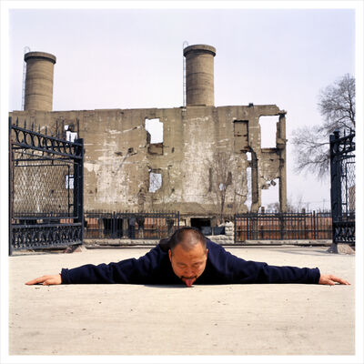 Cang Xin, 'Communication Series 4, The Unit 731 Ruins', 2000