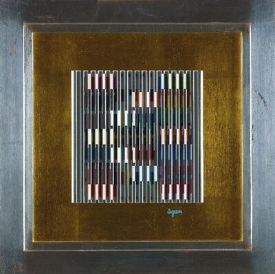 Yaacov Agam, 'End to Continuity', 1970