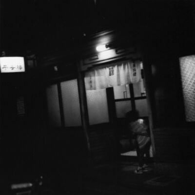 Toshio Enomoto, '063-Matsubara Dori area', 1987