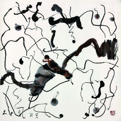 Wang Chuan 王川, 'Space', 2011