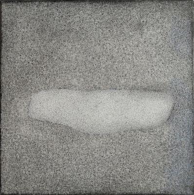 Shi Jindian 师进滇, 'Superposition of Line 8', 2015