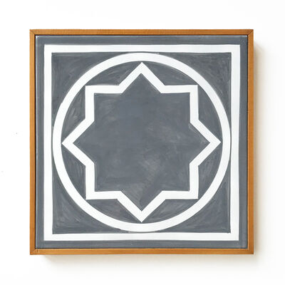 Sol LeWitt, 'Untitled', 1985