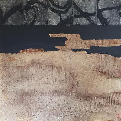 Nguyen Cam, 'Texas Dreams IX', 2005
