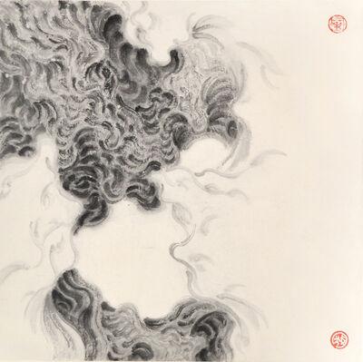 Yeh Fang, 'Abstract #2', 2010 -2014