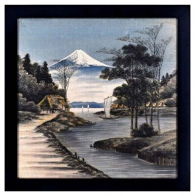Unknown Japanese, 'View of Mount Fuji', Early 1900
