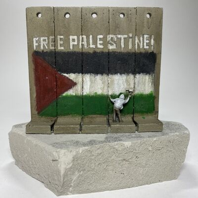 Banksy, 'SUMMER SALE / BANKSY Walled Off Hotel Wall Sculpture FREE PALESTINE - Large 5 Sections', 2017