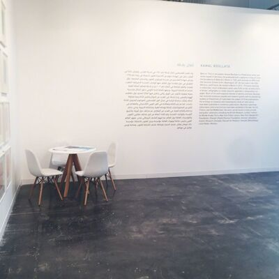 Kamal Boullata: A Survey of Recent Paintings, installation view