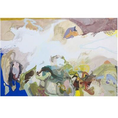 Victoria Stoian, 'Codri Earthquake 18''', 2015