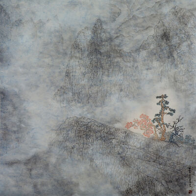 Guan Zhi, 'The Yangtze Three Gorges: Goddess Peak ', 2020