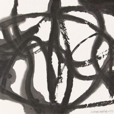 Wang Dongling 王冬龄, 'Spring Tidal 春潮', 2017
