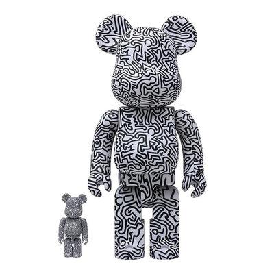 Keith Haring, 'Keith Haring #4 (400% & 100%)', 2019