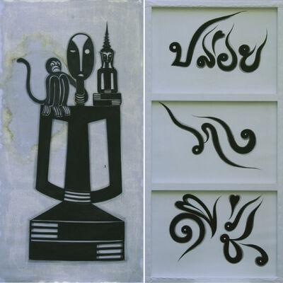 Kamin Lertchaiprasert, 'Let both good and bad sides go', 2009