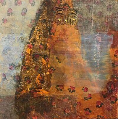 Hanadi Darwish, 2017