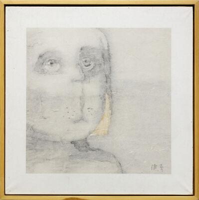 Zeng Jianyong, 'Spare Time 26', 2007