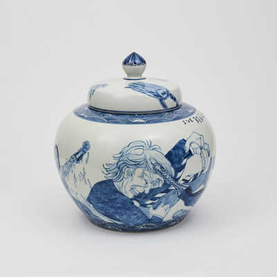 Shoji Satake, 'Jar', 2019