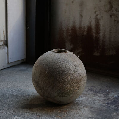 Shiro Tsujimura, '自然釉丸壺 | Round Jar - natural ash graze- st00923', 1980-2010