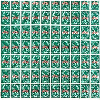 Andy Warhol, 'S&H Green Stamps (Feldman & Schellman, 11.9)', 1965