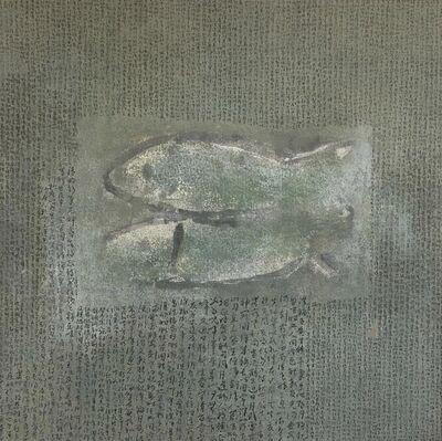 Hong Zhu An, 'Pisces 双鱼图', 2018
