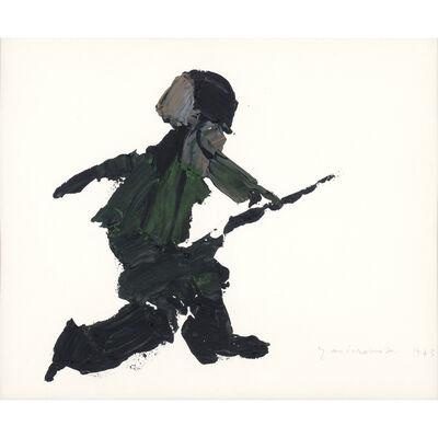 Gérard Gasiororowski, 'Soldat', 1973