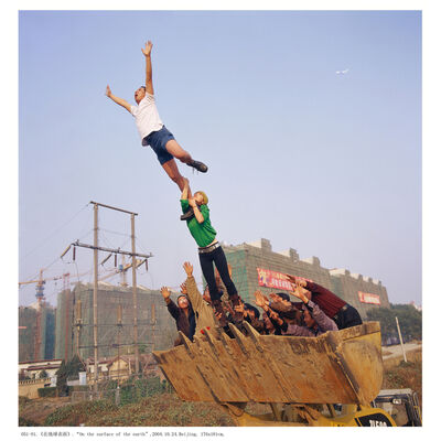 Li Wei 李日韦, 'On the surface of the earth', 2014