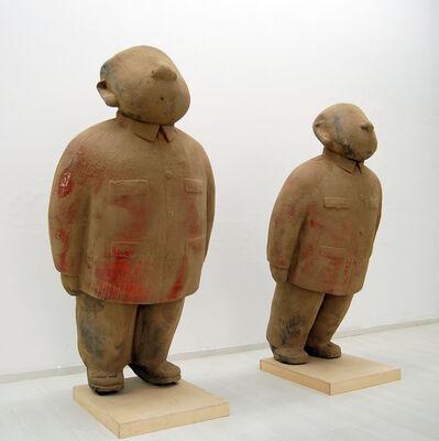 Zhu Wei 朱伟, '中国中国二号; China, China No. 2', 2001
