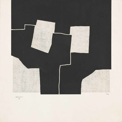 Eduardo Chillida, 'Urrutiko', 1972