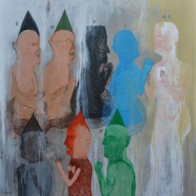 Kareem Risan, 'Access to Paradise', 2014