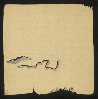 Chu Wei-Bor, 'Little Life-8', 1985
