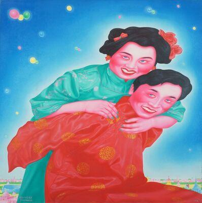 Feng Zhengjie, 'Romantic Journey No.18', 1997