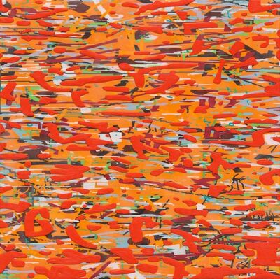 Amy Ellingson, 'Identical/Variations (orange)'