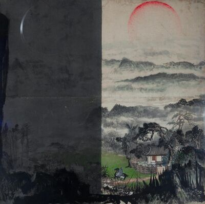 Chao Chung-hsiang 趙春翔, 'Sun, Moon and Yin Yang', 1984