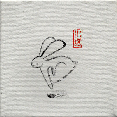Poesy Liang, 'Running Rabbit', 2018