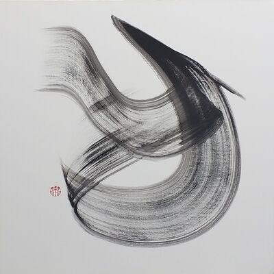 Simon Wee, 'Beyond Illusion', 2019